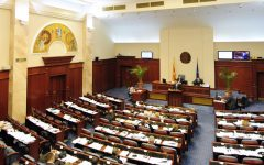 Macedonian MPs Pass Amendments to Change Country's Name
